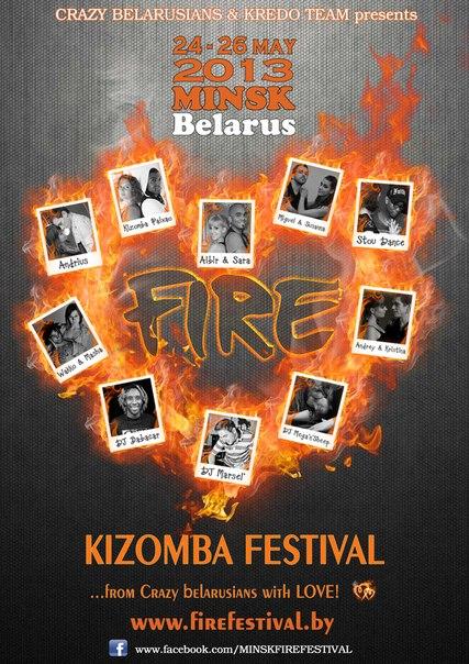 Кизомба-фестиваль